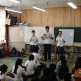 国際教養科 小学校英語活動