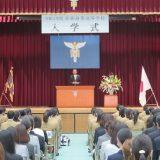 令和3年度入学式が行われました。
