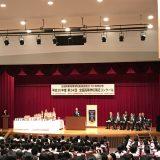 【簿記部】全国高等学校簿記コンクール全国大会出場