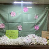 【図書委員会】3月ショーウインドウ展示