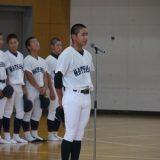 【生徒会】野球部壮行会